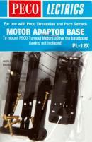 Кит 2-х адаптеров для приводов PL-10....PECO Арт.PL-12X.Масштаб НО (1:87).