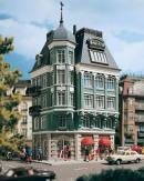 Модель здания городского дома с банком.Пр-во Vollmer.Арт.43771.Масштаб НО (1:87).