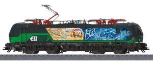 Звуковая!Модель электровоза серии Baureihe 193.Пр-во ТRIX.Арт.22874.Масштаб НО (1:87).