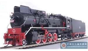 Паровоз JS BACHMANN CHINA Арт.CS00302.Масштаб НО (1:87).