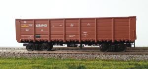 Модель полувагона серии УВЗ 12-132-03.Пр-во R-Land (L.S.Models).Арт.20602.Масштаб НО (1:87).