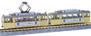 Модель трамвая Düwag NIVEA,2-х секционный.Пр-во КАТО.Арт.30931.Масштаб НО (1:87).