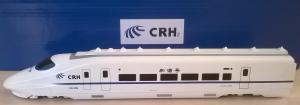 Модель головного вагона скоростного поезда.Пр-во BACHMANN CHINA.Арт.CTT0204.Масштаб НО (1:87).